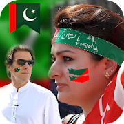 PTI Dp photo frame maker-new profile pic generator