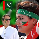 PTI Dp photo frame maker-new profile pic generator Icon