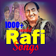 Mohammad Rafi Songs APK