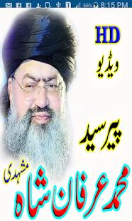 Syed Irfan Shah Mashadi - náhled