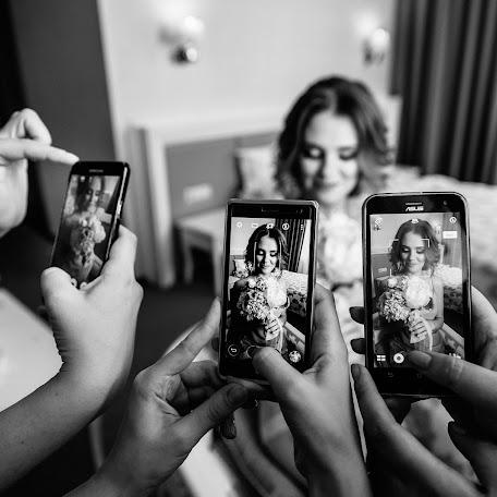 Свадебный фотограф Ксения Пиунова (piunova). Фотография от 09.05.2017