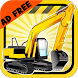 Construction World Ad Free