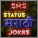 Status SMS Jokes in Marathi icon