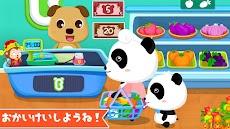 かいものだいすき - 子ども向けお買物ごっこ遊びのおすすめ画像4