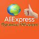 AliExpress Лучшие Обзоры PRO