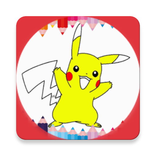 Coloring Book For Pok Emon Applications Sur Google Play