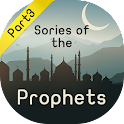 Stories of the prophets (3) icon