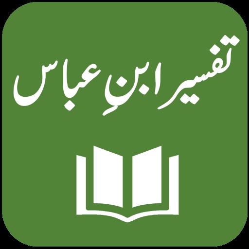Tafseer E Mazhari Arabic Pdf