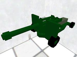 97式15cm榴弾砲 H-15-1 盾あり