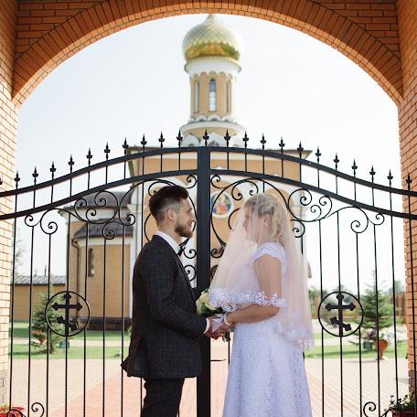 Wedding photographer Katerina Arisova (arisovaph). Photo of 30.10.2017