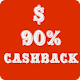 Cashback from AliExpress up to 90%, promotions