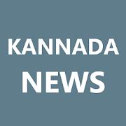 Kannada News Papers - News
