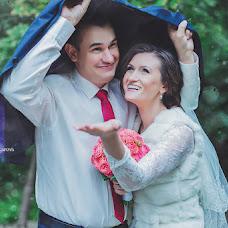 Wedding photographer Ilnara Shigapova (ilnara). Photo of 26.07.2016