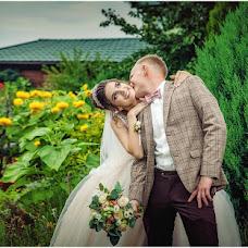 Wedding photographer Aleksandr Morozov (msvsanjok2). Photo of 17.08.2018