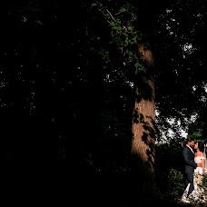 Fotógrafo de bodas Julio Gonzalez bogado (JulioJG). Foto del 28.03.2019