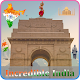 Download Incredible India For PC Windows and Mac