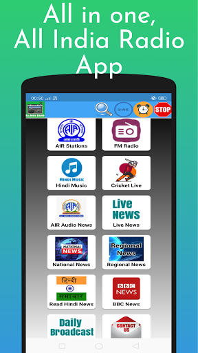 All India Radio screenshot 1