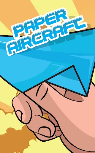 紙航空機ゲーム