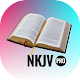 Holy Bible NKJV PRO icon