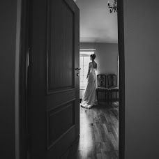Wedding photographer Aleksandra Sarkisova (Leksa312). Photo of 08.12.2015