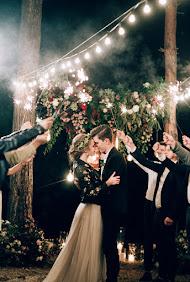 Весільний фотограф Сергей Бутко (sbutko90). Фотографія від 19.10.2017