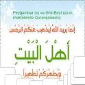 Quran Sunasliq icon