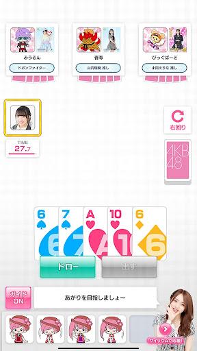 The AKB48's Dobon! apkmr screenshots 5