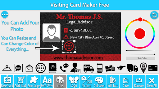 Visiting Card Maker Free 1.4 screenshots 1