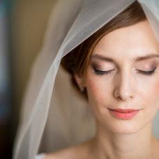 Wedding photographer Lelya Mamotenko (Lele). Photo of 26.04.2017