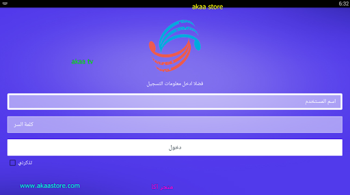 AkaA TV | Channels 1.3 screenshots 1