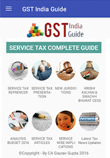 GST India Guide- screenshot thumbnail