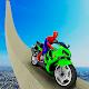 Download Ramp Bike Stunts 2019 For PC Windows and Mac