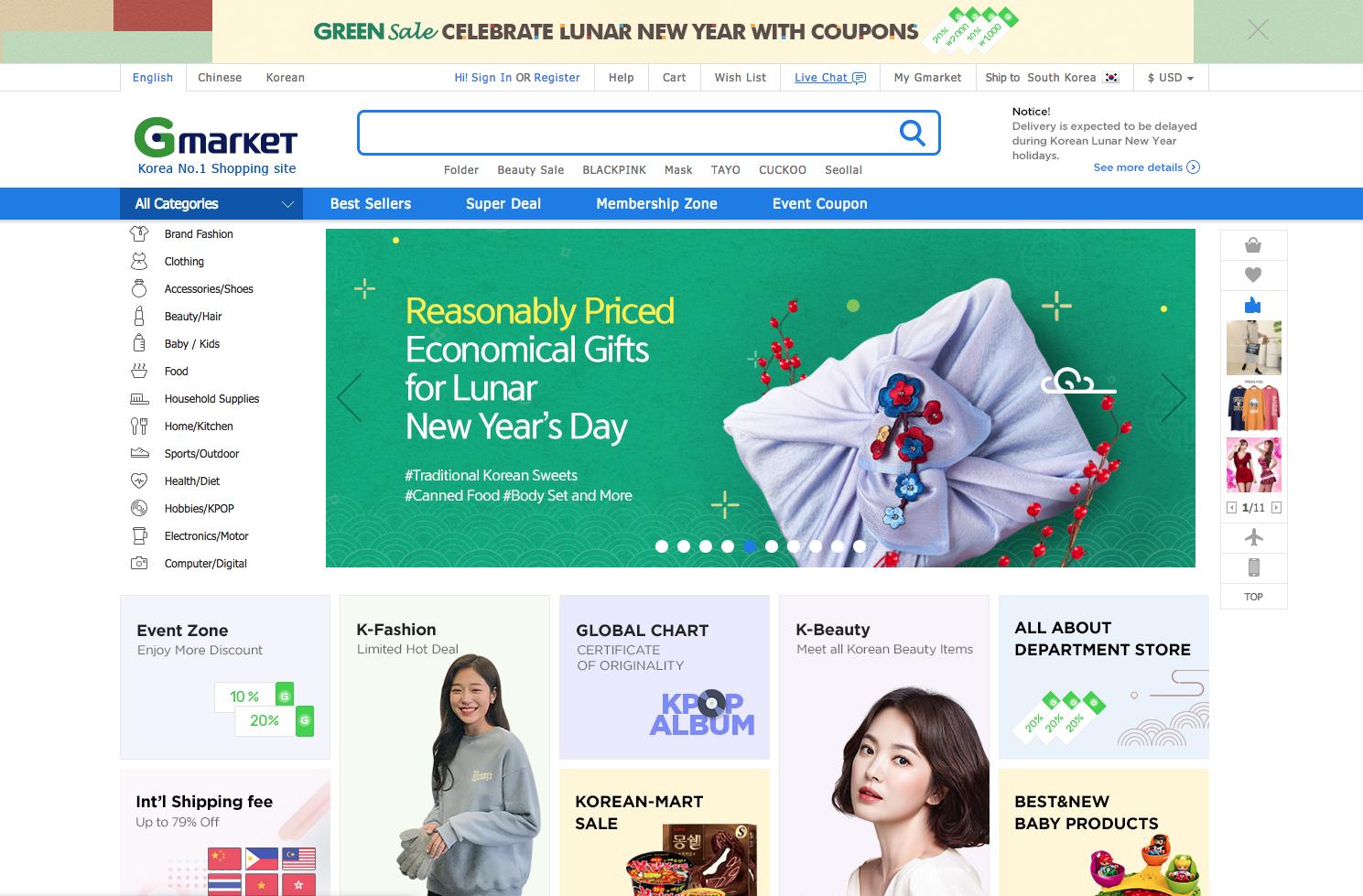 b9f651e18dbd6b English Websites For Online Shopping In Korea