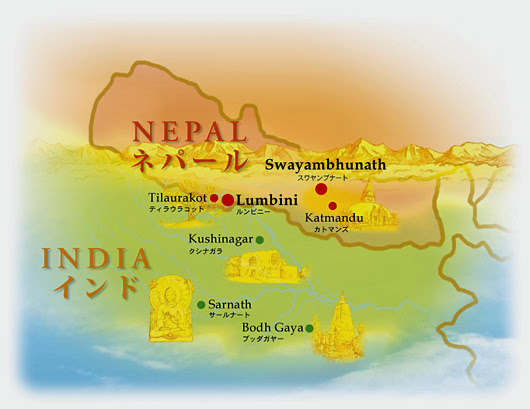 Thông tư v/v Chiêm Bái Phật Tích tại Ấn Độ