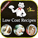 Low Cost Recipes / low cost healthy recipes Download on Windows