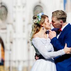 Wedding photographer Ivan Kononov (offlinephoto). Photo of 13.11.2016