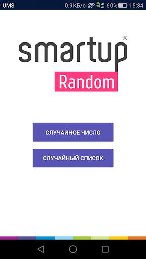 Smartup Random
