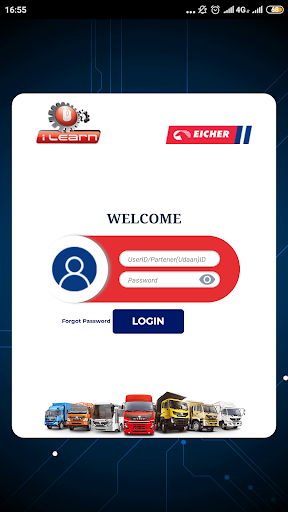 Eicher iLearn  screenshots 3