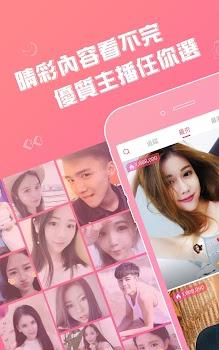 MeMe直播 - 華人線上Live主播電視及交友聊天平台