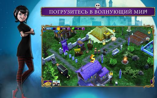 Hotel Transylvania 2 скачать на планшет Андроид