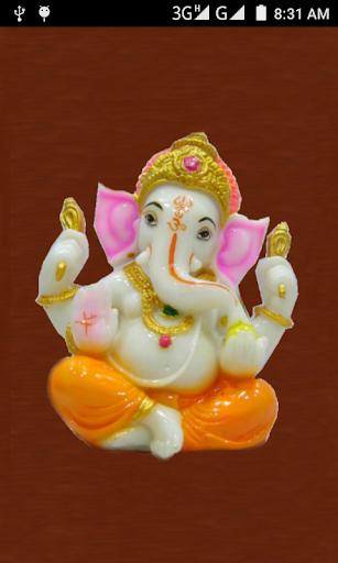 Ganapati Live Darshan