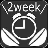 コンタクト交換通知-2weekレンズ専用交換タイマー