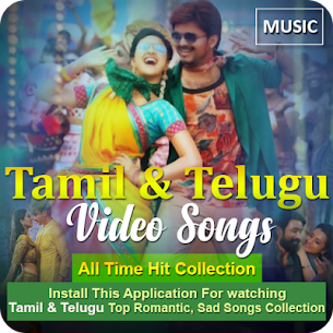 Tamil Songs Apk Download 1