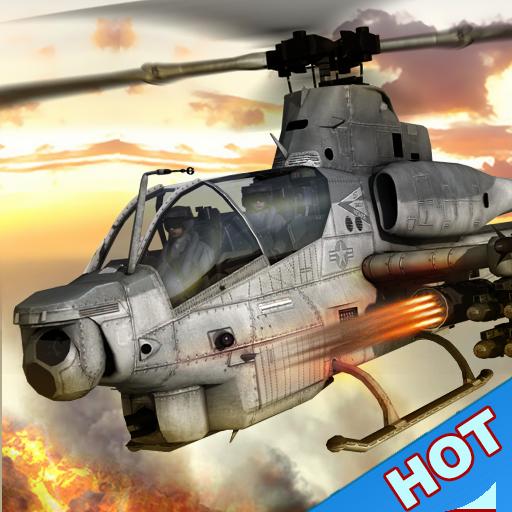 武裝直升機:空中戰鬥 動作 App LOGO-硬是要APP