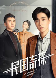 My Roommate Is A Detective China Web Drama