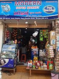 Modern Super Market photo 2