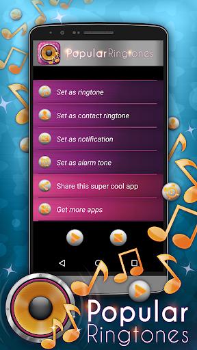 玩免費娛樂APP|下載流行的手机铃声 app不用錢|硬是要APP