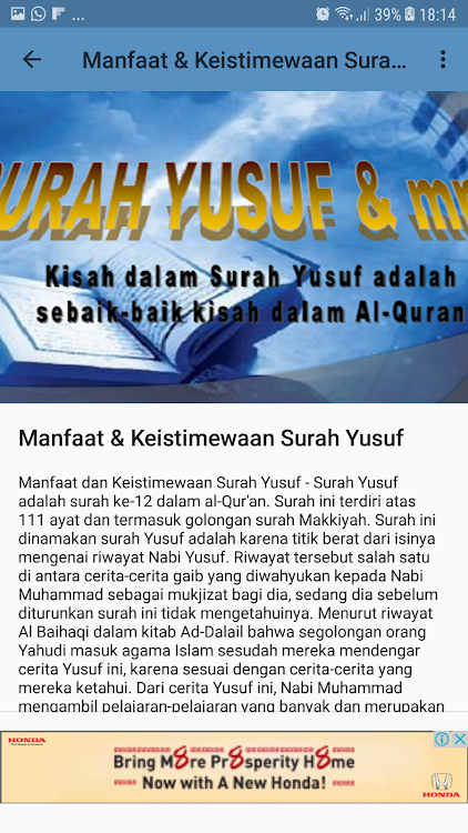 Surah Yusuf Mp3 Android Apps Appagg