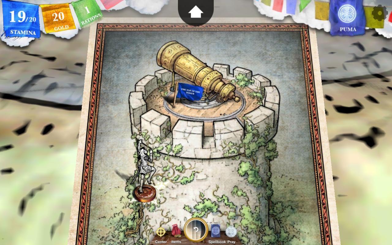 Sorcery! 3 screenshot #4