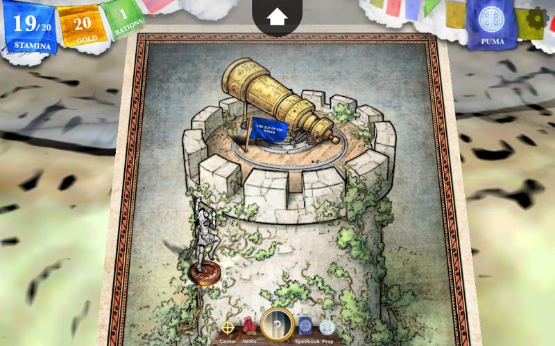Sorcery! 3 Screenshot 3